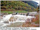 Міні-ГЕС Закарпаття і Південного Тіролю: місцевість схожа, ставлення різне