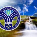 Інформація щодо постанови НКРЕКП № 642 / 2021 рік
